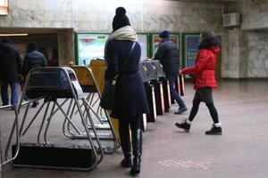 В метро Киева начали работать новые правила для льготников