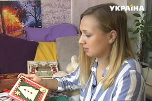 Украинцы зарабатывают до 10 тысяч гривен на новогоднем хендмейде
