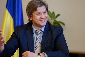 Налог на выведенный капитал: Данилюк рассказал о подробностях