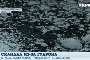 Вокруг Грибовчиской свалки назревает новый скандал