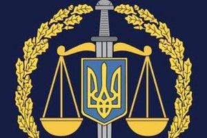 Луценко отчитался о работе ГПУ за год