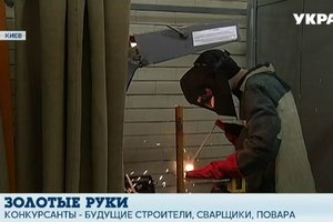 In Kiev, a competition for the promotion of working professions