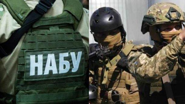 «Тайная комната» НАБУ: ГПУ обнародовала свою версию скандальной специализированной операции