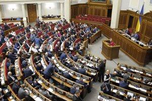 Задачи Рады на эту неделю: бюджет, новые штрафы и дети