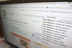 Интернет в Украине - самый дешевый