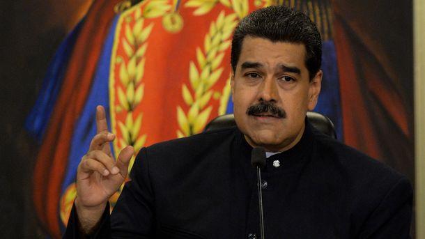 Мадуро сказал о создании вВенесуэле собственной криптовалюты