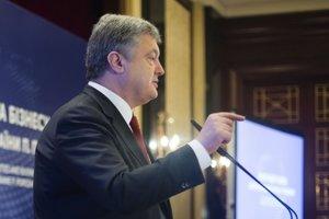 Порошенко объяснил, когда в Украине появится новый налог