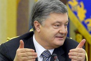 Децентрализация в действии: Порошенко рассказал, как растут местные бюджеты