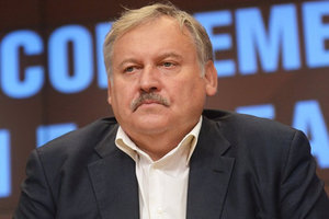 ГПУ начала расследование против депутата Госдумы Затулина
