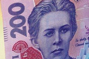 Бюджет Запорожской области резко увеличился