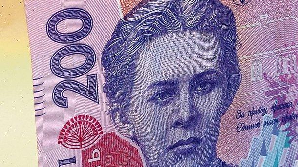 Госдолг Украины уменьшился на750млндолл.