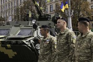 День Вооруженных сил Украины: история праздника и поздравления