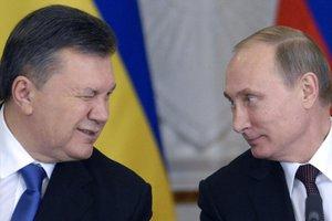 Суд над Януковичем изучил заявление Путина о просьбе экс-гаранта ввести войска