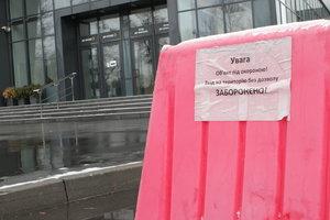 Частный вокзал в Киеве за 60 миллионов закрыли