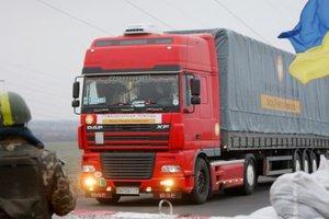 В Мариуполь прибыла 308-я автоколонна Гуманитарного штаба