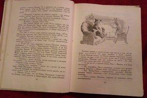 В Украину запретили ввозить книги с русскими сказками о богатырях