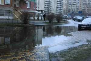 In Kiev courts after precipitation formed the