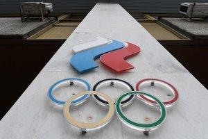 Флага России не будет на Олимпиаде-2018 - официально