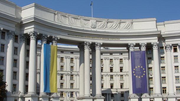 МИД: Предоставление Украине смертельного оружия— часть Будапештского меморандума