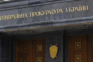 В ГПУ обещают предоставить больше доказательства по делу Саакашвили