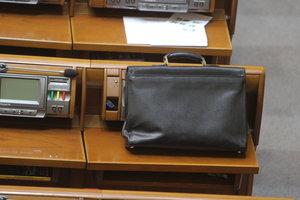 Гройсман обратился к Раде из-за бюджета-2018
