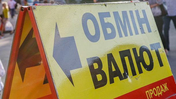 Вконце осени спрос навалюту вРеспублике Беларусь превысил предложение