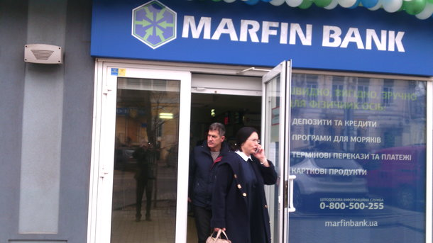 Банк финансы и кредит новости украина