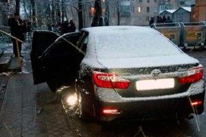В Харькове взорвали авто майора полиции: появились фото и видео