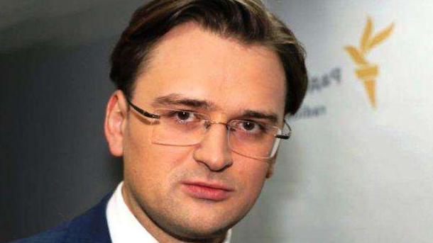 В Украине набирает обороты новая смертельная игра