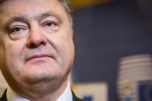 Порошенко назвал количество украинских военных, погибших на Донбассе