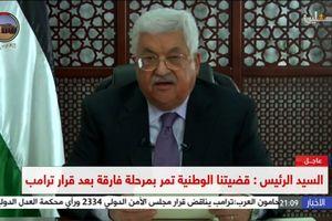 Аббас: Иерусалим - вечная столица Палестины