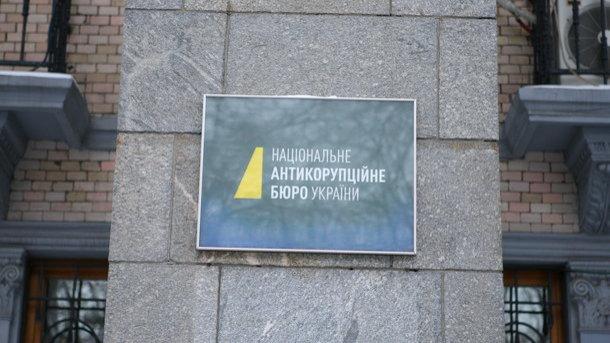Главу Одесского управления НАБУ выбрали с пятого раза