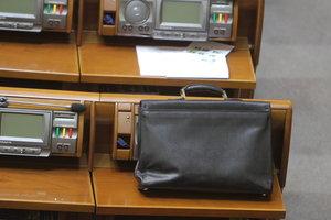 Рада окончательно приняла бюджет на 2018 год