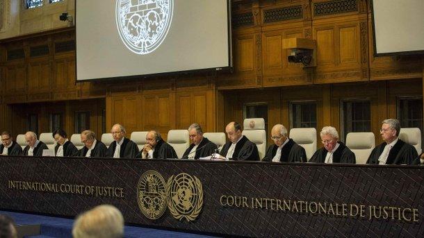 Гаагский трибунал зафиксировал факт войны между Россией и государством Украина