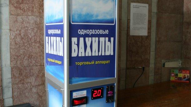 Россиянин украл из больницы автомат с бахилами