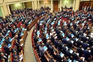 Рада изменила Налоговый кодекс ради бюджета-2018