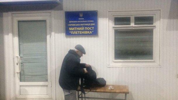 ВЗапорожье задержали российского архитектора ивыслали изстраны