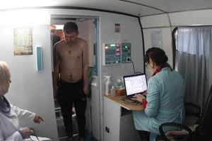 У Києві можна перевірити здоров'я за три хвилини