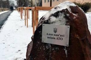 У Києві познущалися над новою Алеєю героїв