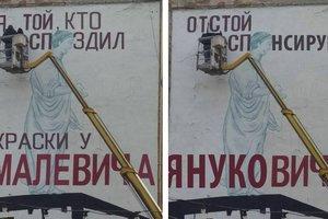 В Одессе рисуют странный мурал