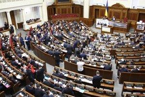 Рада після бюджетного вечора скасувала пленарне засідання в п'ятницю