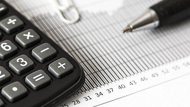 НБУ выплатил госбюджету всю прибыль запрошлый год