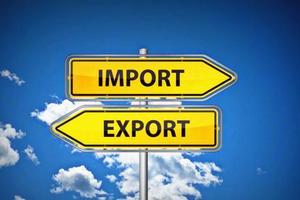 ЕС и Япония собираются создать крупнейшую зону свободной торговли