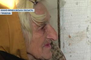Пенсионерка обманула государство на 100 тысяч гривен