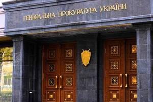 У Луценко рассказали, какой меры пресечения хотят для Саакашвили
