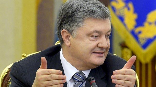 РФ ответит завсе злодеяния вУкраинском государстве,— Порошенко