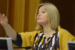 От Донбасса до борьбы с коррупцией: Геращенко улетела в США и озвучила планы