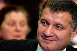 Арсен Аваков. Фото: Facebook
