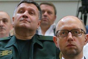 Суд над Януковичем: сегодня допросят Авакова и Яценюка