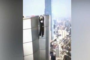 Руфер из Китая снял собственную смерть на видео